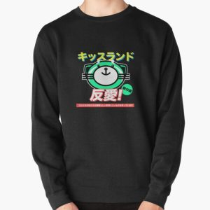 the weeknd oxcy kiss land cat anime starboy shirt xo merch Pullover Sweatshirt RB3006 product Offical Mac Miller Merch