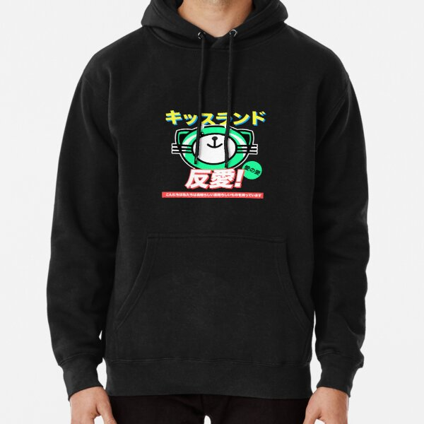 the weeknd oxcy kiss land cat anime starboy shirt xo merch Pullover Hoodie RB3006 product Offical Mac Miller Merch